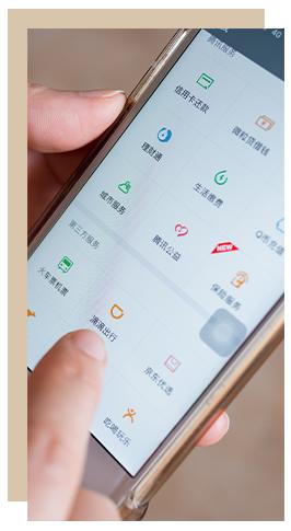 Interface WeChat
