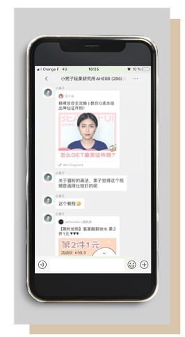 Mini programmes WeChat